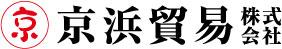 業務用メンマの京浜貿易株式会社 | プロの要望にこたえる高品質なメンマをご提供いたします。